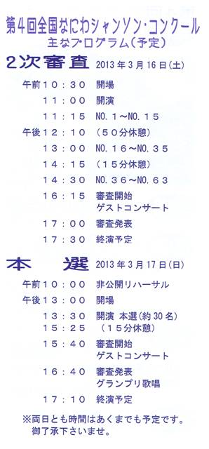 CCF20130304_00001_640