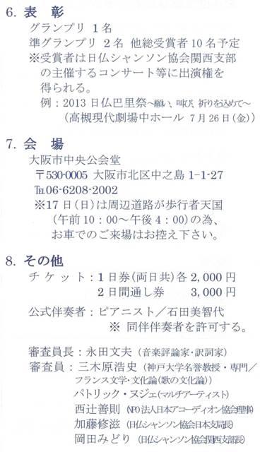 CCI20121116_00000_640